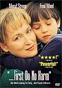 Фильм «Не навреди» (1997)