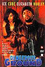Фільм «Небезпечна земля» (1997)