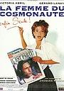 Фильм «Жена космонавта» (1997)