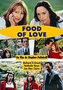 Фільм «Пища любви» (1997)