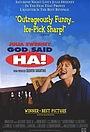 Фільм «Господь сказал – Ха!» (1998)