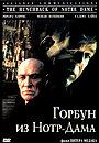 Фильм «Горбун из Нотр-Дама» (1997)