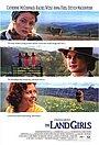 Фільм «Три англичанки за городом» (1998)