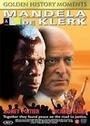 Фільм «Противостояние» (1997)