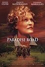 Фільм «Дорога в рай» (1997)