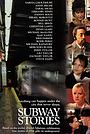 Фільм «Не прислоняться» (1997)