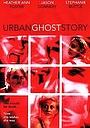 Фільм «История городских призраков» (1998)