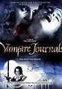Фільм «Дневники вампира» (1997)