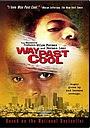 Фільм «Way Past Cool» (2000)