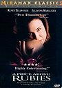 Фільм «Дорожче рубінів» (1997)