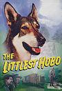 Серіал «The Littlest Hobo» (1963 – 1965)
