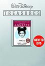 Серіал «Annette» (1958)