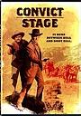 Фильм «Convict Stage» (1965)