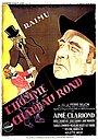 Фільм «Людина в котелку» (1946)