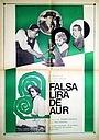 Фільм «Фальшивая монета» (1955)