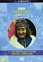 Серіал «Hi-de-Hi!» (1980 – 1988)