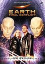 Серіал «Земля: Последний конфликт» (1997 – 2002)