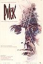 Фільм «Риск» (1987)