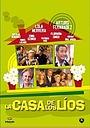 Серіал «La casa de los líos» (1996 – 2000)