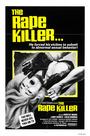 Фільм «Насильник-убийца» (1974)