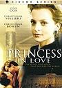 Фільм «Влюбленная принцесса» (1996)