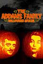 Фільм «Хелловін з новою сімейкою Адамсів» (1977)