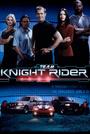 Серіал «Рыцари правосудия» (1997 – 1998)