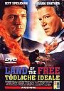 Фільм «Свободная страна» (1998)
