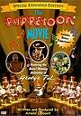 Мультфільм «The Puppetoon Movie» (1987)