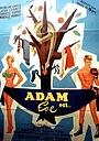 Фільм «Адам и Ева» (1954)