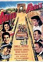 Фільм «Прощай, Париж» (1952)