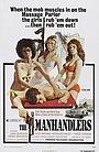 Фільм «Укротительницы мужчин» (1974)