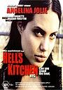Фільм «Адская кухня» (1998)