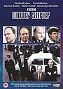Серіал «Нежно-нежно» (1966 – 1975)