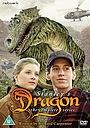 Фільм «Дракон» (1994)