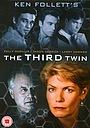 Фильм «Третий близнец» (1997)