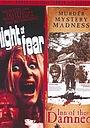 Фильм «Ночь страха» (1973)