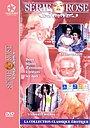 Сериал «Розовая серия» (1986 – 1991)