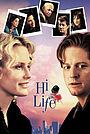 Фільм «Хочешь жить – умей вертеться» (1998)