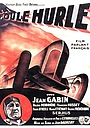 Фільм «Толпа ревет» (1932)