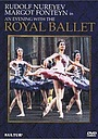 Фільм «An Evening with the Royal Ballet» (1963)