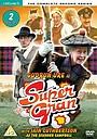 Серіал «Super Gran» (1985 – 1987)