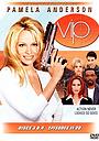 Сериал «V.I.P.» (1998 – 2002)