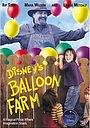 Фильм «Ферма воздушных шариков» (1999)