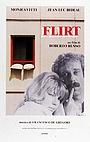Фильм «Флирт» (1983)