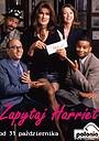 Серіал «Ask Harriet» (1998)