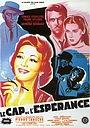 Фільм «Мыс Надежды» (1951)