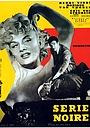 Фільм «Черная серия» (1954)