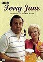 Серіал «Террі і Джун» (1979 – 1987)
