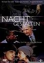 Фільм «Ночные тени» (1999)